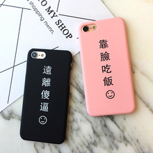 SZYHOME Phone Cases For iPhone 5 5S SE 6 6s 7 Plus Case Funny Chinese Simple Plastic For Apple iPhone 7 Mobile Phone Cover Case