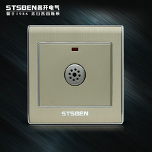 Electrical switch Open socket panel aluminum wire drawing LED energy-saving lamp voice sound and light control switch
