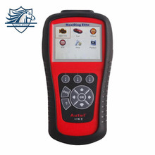 2017 Top Quality Original Autel MD802 Maxidiag Elite MD 802 ALL SYSTEM ENG ABS SRS EPB+DS model Update online 3years warranty(China)