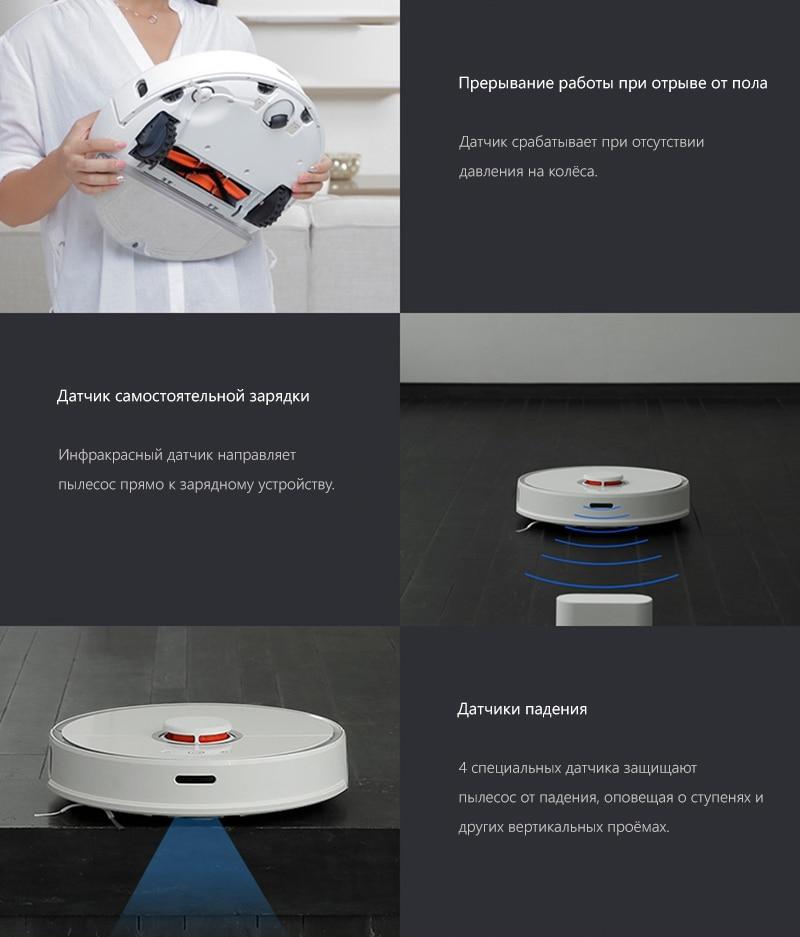 04-roborock vacuum cleaner for russia