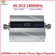 2pcs /lot LCD Display GSM 3G 4G 1800Mhz Cellular Signal Booster Repeater GSM 1800 DCS Cell phone Mobile Phone Repeater Amplifier(China)