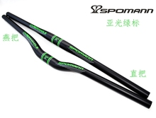 Newest SPOMANN UD matte full carbon bike handlebar mountain MTB road bicycle green color rise flat bicicleta parts bar 31.8mm