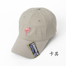 Embroidery Slouch Pink Flamingo Adjustable Curved Bill Dad Hat Baseball Cap Thin Hat Bone Strapback Snapback Hip Hop Cap