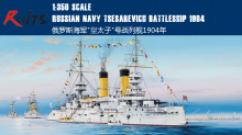 RealTS Russian Navy Tsesarevich Battleship 1904 (1/350 model kit, Trumpeter 05338)