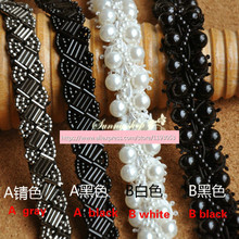 2 Yard/Lot 1.5-2cm white black pearl clothing accessories collar flower diy handmade beading lace trim clothes lace fabric(China)