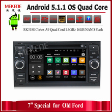 Android 5.1.1 Quad Core 7 Inch In Dash Car DVD Player For Focus/Transit/C-MAX With Wifi GPS BT radio free shipping