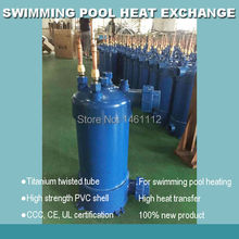 Free shipping ! 4.5KW heat exchanger titanium tube condenser, swimming pool condenser