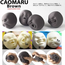 Fun Novelty Caomaru Antistress Ball Toy Human Face geek surprise Emotion Vent Ball Resin Relax Adult Stress Relieve ToyGift k010(China)
