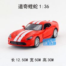 Brand New KT 1/36 Scale Car Model Toys Dodge Viper Diecast Metal Pull Back Car Toy For Collection/Gift/Children