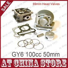 GY6 100cc 50mm Scooter Engine 4-stroke 139QMB 139QMA Moped Big Bore Kit Cylinder Kit Rebuild Kit 69mm Valve Cylinder Head assy