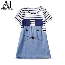 Ai Meng Baby Summer Cotton Little Mouse Girl Dress for Party Wear Striped Denim Dresses for Girls Children Clothes Frock Smock
