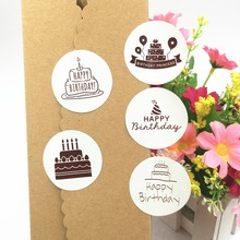 2000pcs Paper Self-adhesive Sticker wedding birthday party baby showerCookie Cake Gift DIY Scrapbooking Labels(China)