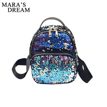 Mara's Dream 2017 New Arrival Sequins backpack mini backpack women bagpack Black Blue Pink Backpacks For Teenage Girls mochila