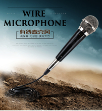 JIY Professional Wired Moving-coil type Microphone High fidelity sound Mic for Home Singing KTV karaoke computer meeting speaker