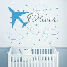 Plane Clouds Nursery Wall Stickers Custom Name Vinyl Removable Wall Sticker For Boys Rooms Wall Decals Bedroom Home Decor ZA039(China)