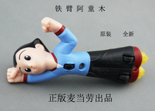 Free shipping McDonald's authentic Astro boy Peter pan astro boy doll hands do toy doll model(China)