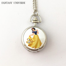 FANTASY UNIVERSE Freeshipping wholesale 20pc a lot pocket watch necklace Dia2.7CM RSDWXS05(China)