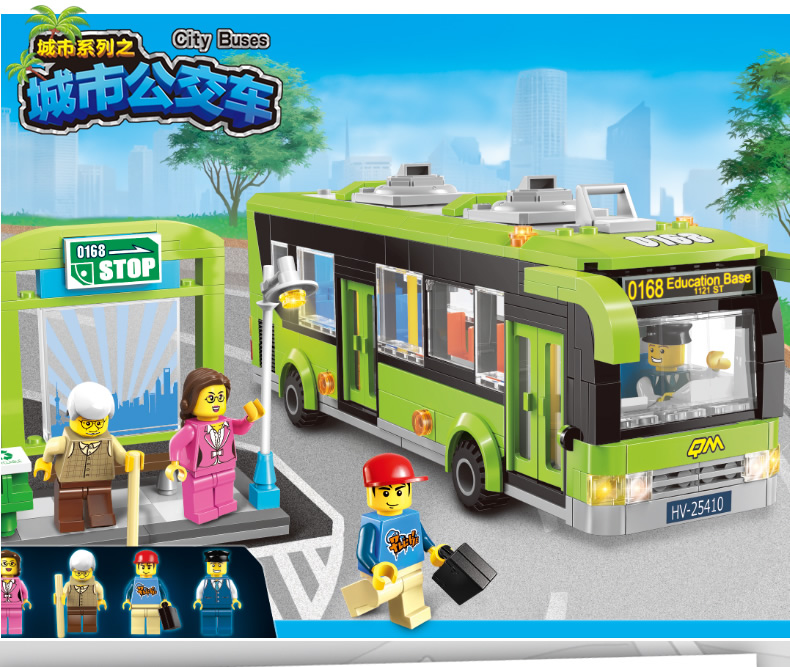 building block set compatible with lego city bus AATA 3D Construction Brick Educational Hobbies Toys for Kids<br>