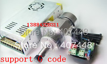 air cooled 300W Spindle Motor 12-48V DC ER11 collect  + Mount Bracket Holder + Power Supply Mach3 system