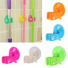 New Wall Mounted Mop Bathroom Holder Hanger Home Kitchen Broom Gadget(China)
