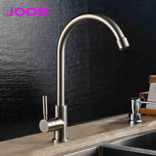 jooe kitchen faucet Stainless steel single cold water faucet  Single Handle sink faucet kitchen tap torneira cozinha robinet