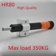 Adjustable oil pressure buffer HR80 Damper SR80 Hydraulic stable HR-80 Pneumatic element SR-80 Maximum load 350KG(China)