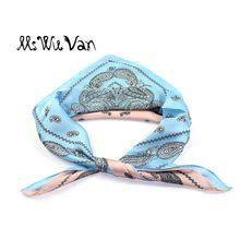 492a93d1f6d Paisley Bandana Square Silk Scarf Satin Winter Scarves For Women Men Print  Pastel Luxury Patchwork Ladies Decorative 70cm x 70cm