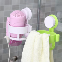 Stenzhorn Wall-mounted Removable Sucker Hair Dryer Holder Stand Rack Shower Room Bathroom Hair dryer Organizing Holder Suction