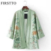 FIRSTTO Vintage Ethnic Kimono Cardigan Blouse Floral Embroidery Pockets 3/4 Sleeve Loose Shirt Stylish Women Cape Tops Sunscreen