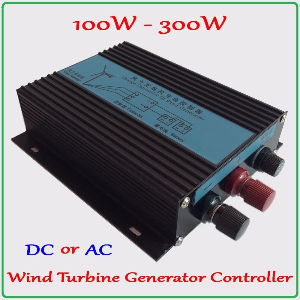 300W 200W 100W Wind Generator Controller for 12V 24V AC or DC wind turbine generator <br>