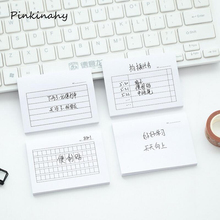40pcs Desk Sticky Planner Memo Pad Sticky Notes Stickers Diary Stamps Post It Paper Korean Stationery Grid/Line/Blank To Do List(China)