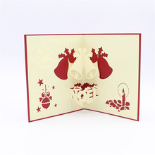 2017 Christmas 3D Greeting Card Children Gift Card Paper Carving Special Gift