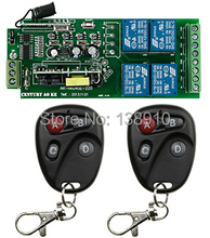 AC85v~250V 110V 4CH Wide voltage Wireless Remote Control Switches 220V Wireless Relay Output Radio RF Transmitter And Receiver