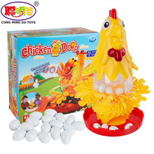 Funny Kids Chicken Drop Board Game Plunk the Feathers from the Chicken without Releasing the Eggs Interactive Toys for Children(China)