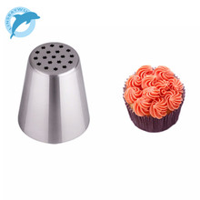 LINSBAYWU Russian Tulip Flower Cake Icing Piping Nozzles Decorating Tips Baking Tool