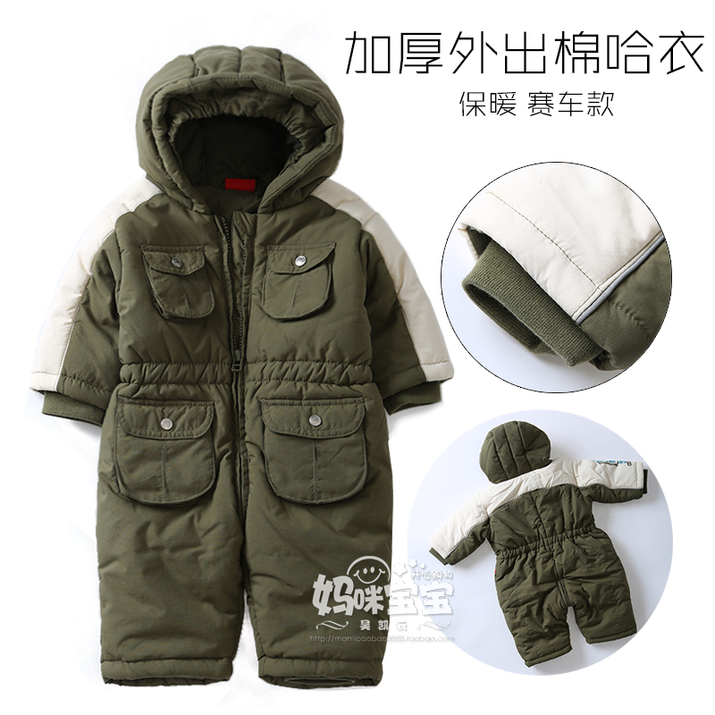 High Quality New 2017 autumn winter Baby Rompers Boys Outerwear  Kids Jumpsuit Baby Clothes Newborn Romper Hooded Infant Clothes<br>