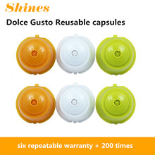 Dolce Gusto Nestle more interesting think of coffee capsules can be reused multiple filled DIY capsule cup 6 with 200 times +