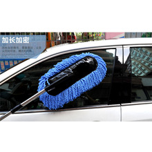 1Pc Microfiber Auto Window Cleaner Long Handle Car Wash Brush Dust Car Care Towel Handy Washable Car Cleaning Tool