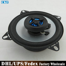 Free DHL Fedex 100PCS=50Pair LB-PS1402T 4 Inch Silver Single Core Car Speakers Car Full Range Speaker(China)