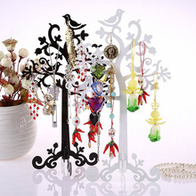 Birds Tree Jewelry Stand Display Earring Necklace Ring Holder Organizer Rack Tower Black/White M86