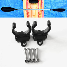 2 Pieces Nylon Kayak Canoe Paddle Clips Holder Keeper Vertical Mounted for Marine Inflatable Fishing Boat Dinghy Yatch Accessory