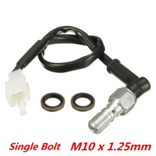 Universal Motorcycle Brake Hydraulic Single Banjo Bolt Light Switch M10 x 1.25mm(China)