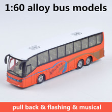 1:60 alloy bus models,high simulation city bus models,metal diecasts,toy vehicles,pull back & flashing & musical,free shipping