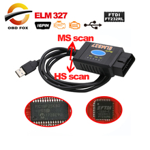 2018 оригинальные ELM327 USB FTDI с коммутатором код сканер HS может и MS может Супер Мини elm327 obd2 v1.5 bluetooth elm 327 wifi(China)