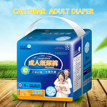 2017 sell good independent brand disposable adult diaper from China(China)