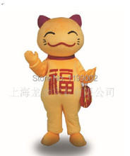 New design cheap adult lucky cat mascot lucky cat mascot costume Free shipping(China)