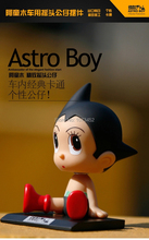 TOYS  car accessories  action figure anime Astro  boy collection