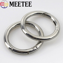 2 pcs/lot 2017 Time-limited Rushed Gun Silencers Bag Circle Ring Buckle Copper Metal Silver Packets Accessories(China)