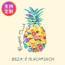DIY clothes patch ironing decoration paste color fruit pineapple T shirt pattern heat transfer Offset patches clothing(China)