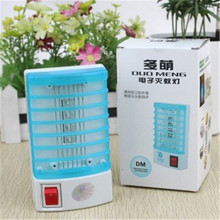 Portable LEDElectronic Mosquito Killer Lamp Insect-repellent Lamp Mosquito Trap Home & Garden Accessories